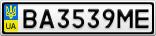 Номерной знак - BA3539ME
