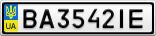 Номерной знак - BA3542IE