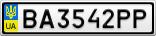 Номерной знак - BA3542PP