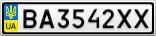 Номерной знак - BA3542XX