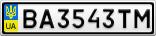 Номерной знак - BA3543TM