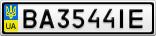 Номерной знак - BA3544IE