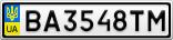 Номерной знак - BA3548TM