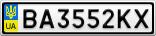 Номерной знак - BA3552KX