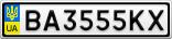 Номерной знак - BA3555KX