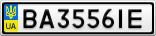 Номерной знак - BA3556IE