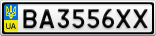 Номерной знак - BA3556XX