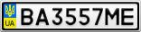 Номерной знак - BA3557ME