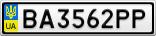 Номерной знак - BA3562PP