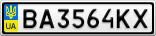 Номерной знак - BA3564KX