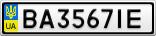 Номерной знак - BA3567IE