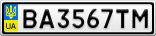 Номерной знак - BA3567TM