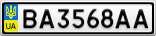 Номерной знак - BA3568AA