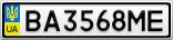 Номерной знак - BA3568ME