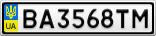 Номерной знак - BA3568TM