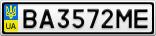 Номерной знак - BA3572ME