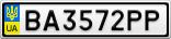 Номерной знак - BA3572PP