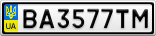 Номерной знак - BA3577TM