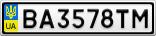 Номерной знак - BA3578TM