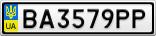 Номерной знак - BA3579PP