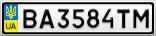 Номерной знак - BA3584TM