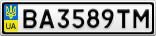 Номерной знак - BA3589TM