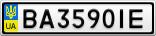 Номерной знак - BA3590IE