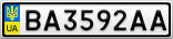 Номерной знак - BA3592AA