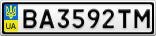 Номерной знак - BA3592TM