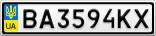 Номерной знак - BA3594KX