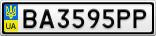 Номерной знак - BA3595PP