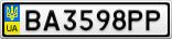 Номерной знак - BA3598PP