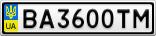 Номерной знак - BA3600TM