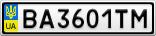 Номерной знак - BA3601TM