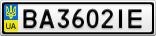 Номерной знак - BA3602IE