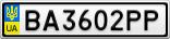 Номерной знак - BA3602PP