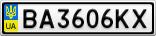 Номерной знак - BA3606KX