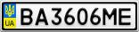 Номерной знак - BA3606ME