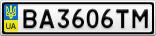 Номерной знак - BA3606TM