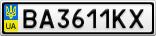 Номерной знак - BA3611KX