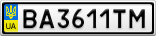 Номерной знак - BA3611TM