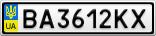Номерной знак - BA3612KX