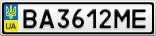 Номерной знак - BA3612ME