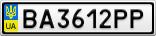 Номерной знак - BA3612PP