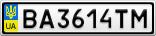 Номерной знак - BA3614TM