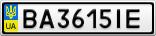Номерной знак - BA3615IE