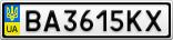 Номерной знак - BA3615KX
