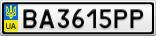 Номерной знак - BA3615PP