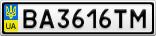 Номерной знак - BA3616TM