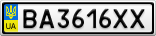 Номерной знак - BA3616XX